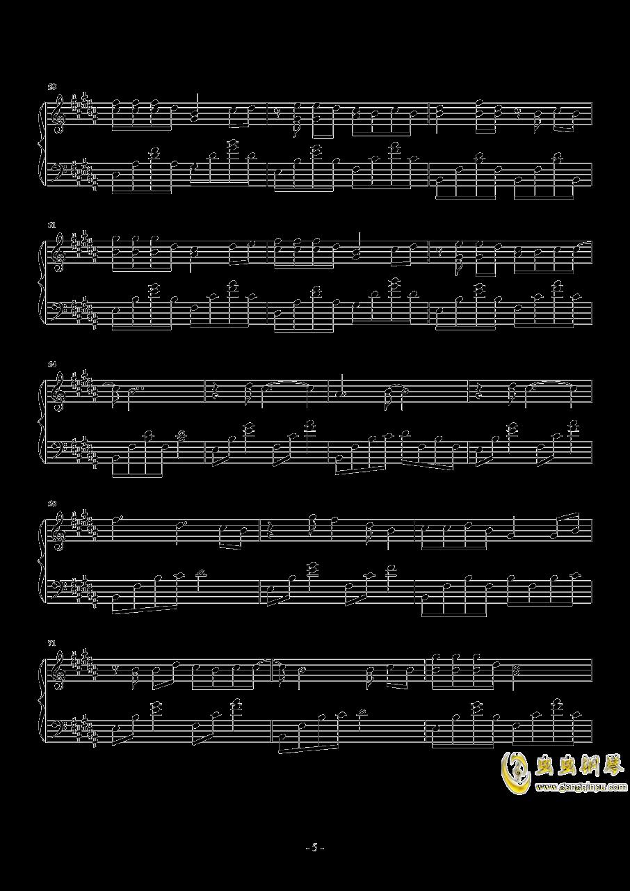 青柠钢琴谱 第5页