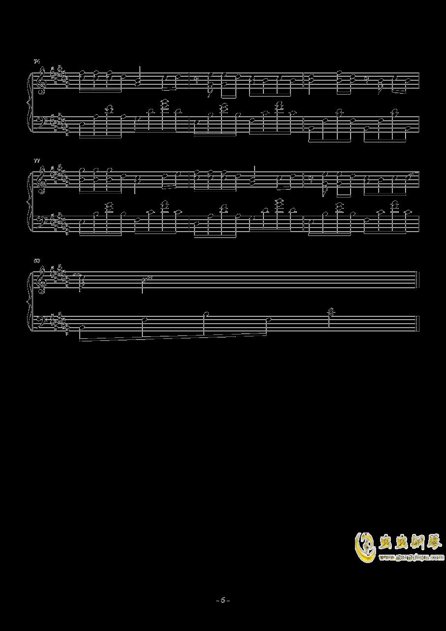 青柠钢琴谱 第6页