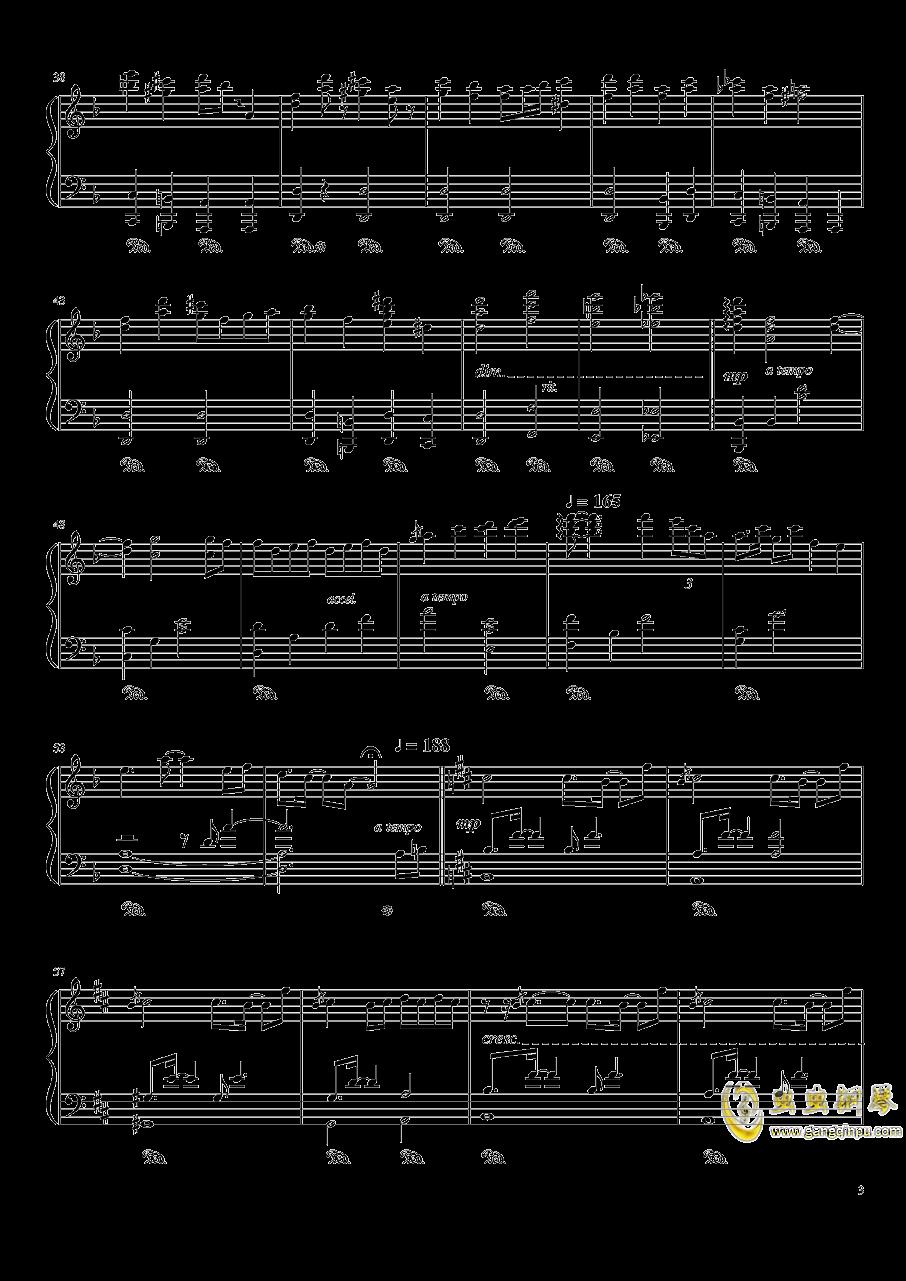 平安时代的外星人钢琴谱 第3页