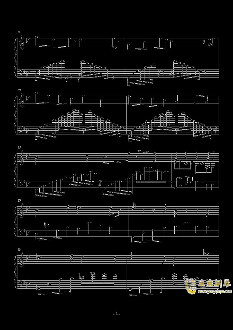 一方钢琴谱 第2页