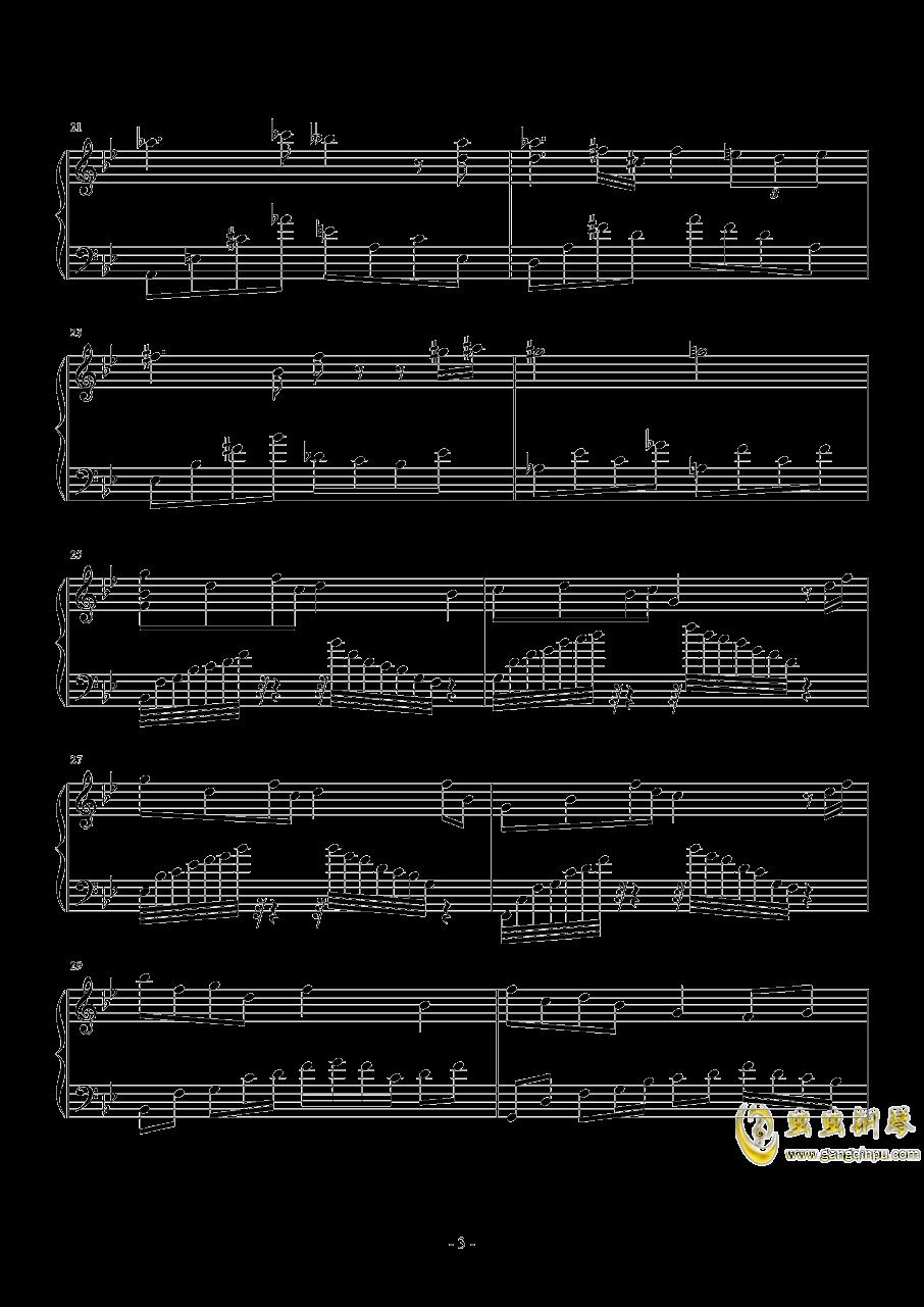 一方钢琴谱 第3页