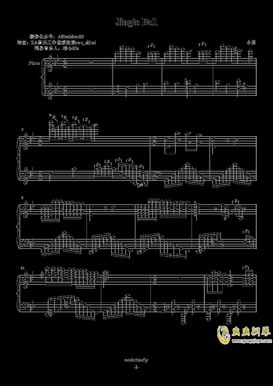 Jingle Bells钢琴谱 第1页