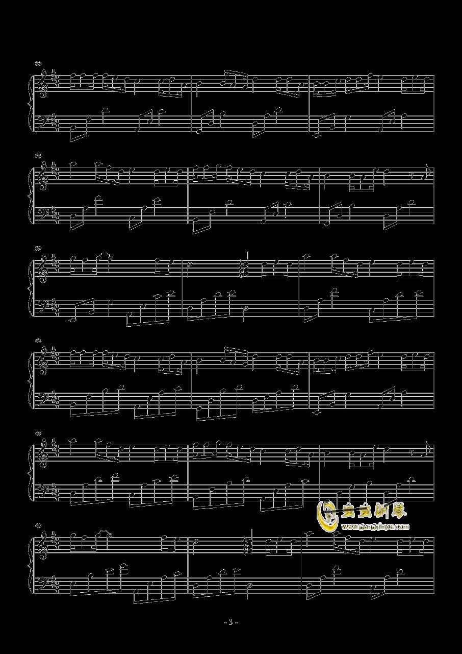 遥远的你钢琴谱 第3页