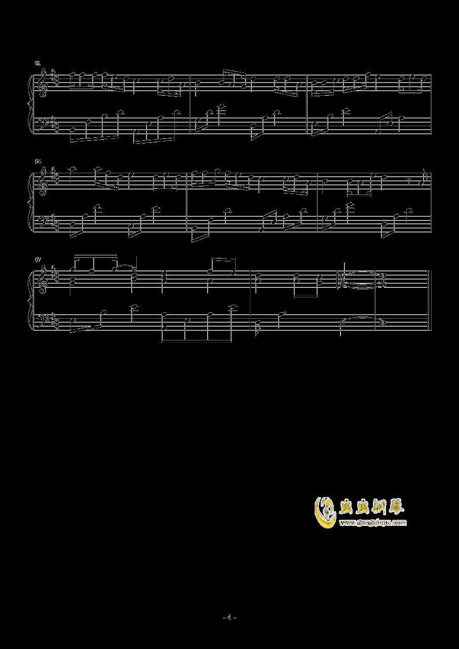 遥远的你钢琴谱 第4页