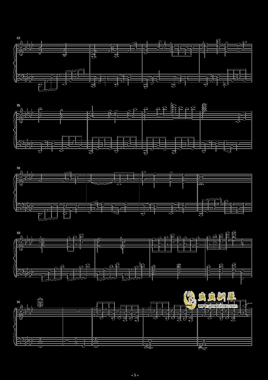 不死烟の竹取飞翔钢琴谱 第2页