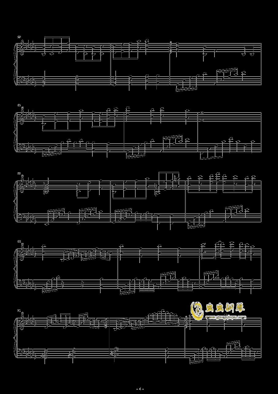 不死烟の竹取飞翔钢琴谱 第4页