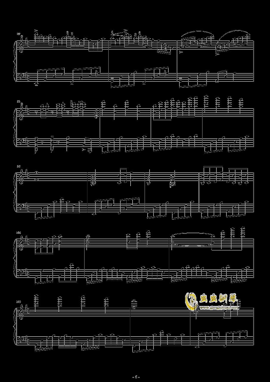 不死烟の竹取飞翔钢琴谱 第6页