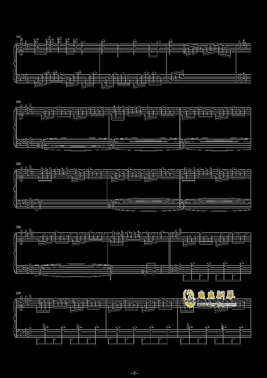不死烟の竹取飞翔钢琴谱 第8页