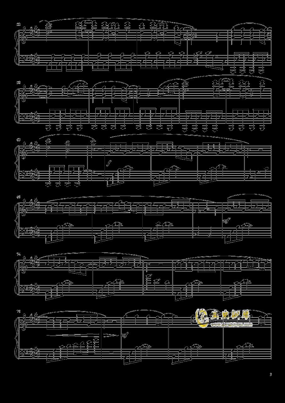花時計と夢钢琴谱 第3页
