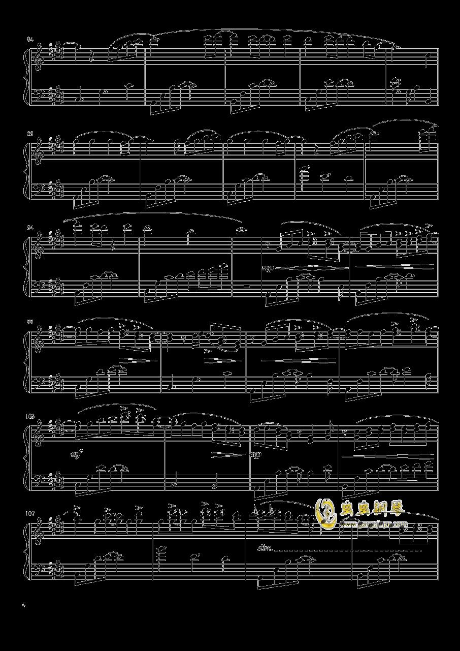 花時計と夢钢琴谱 第4页
