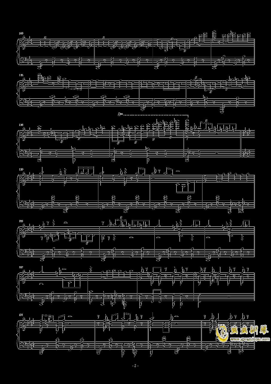 Tu Vuo钢琴谱 第5页