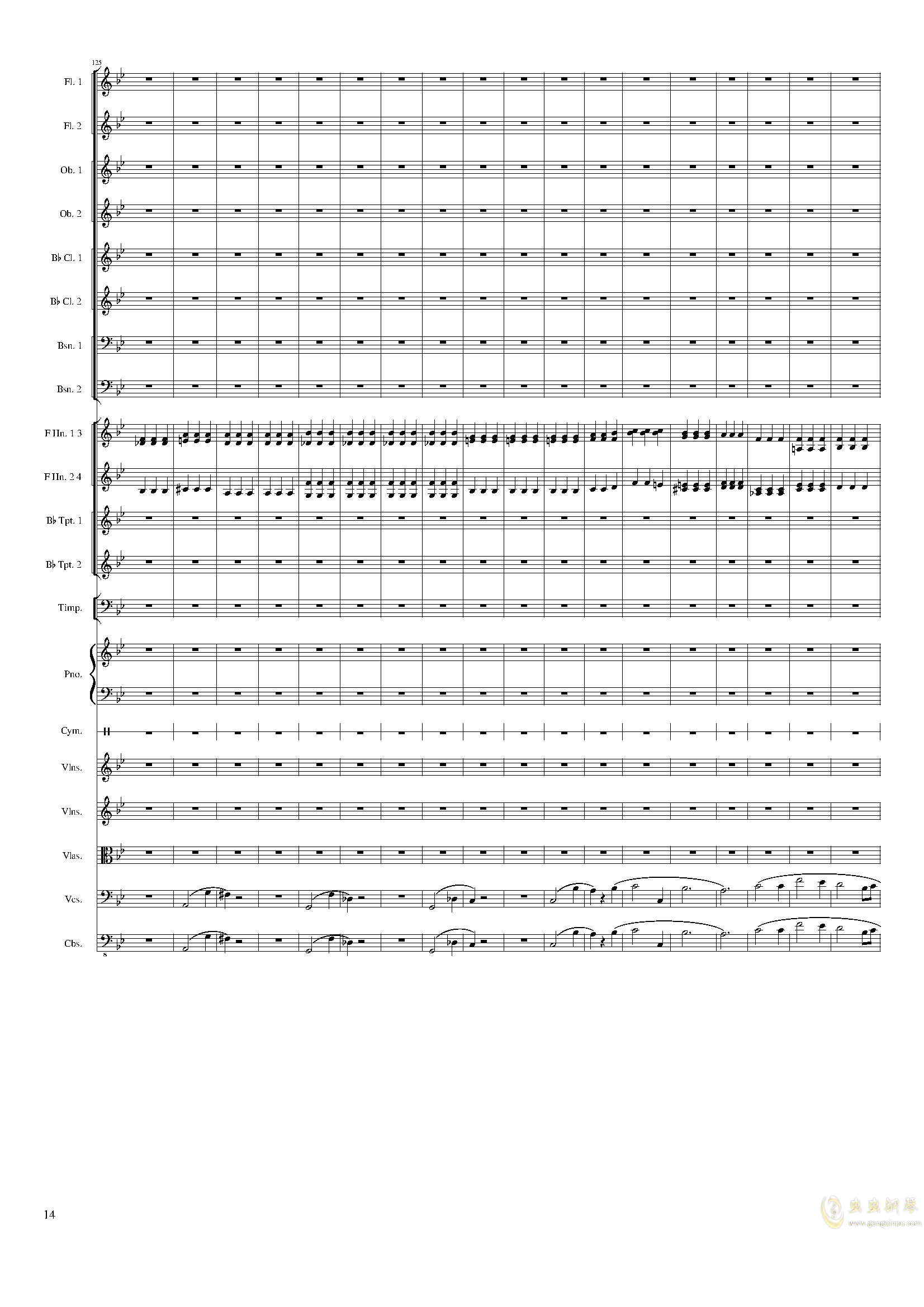 Piano Concerto No.8, Op.123 III.钢琴谱 第14页