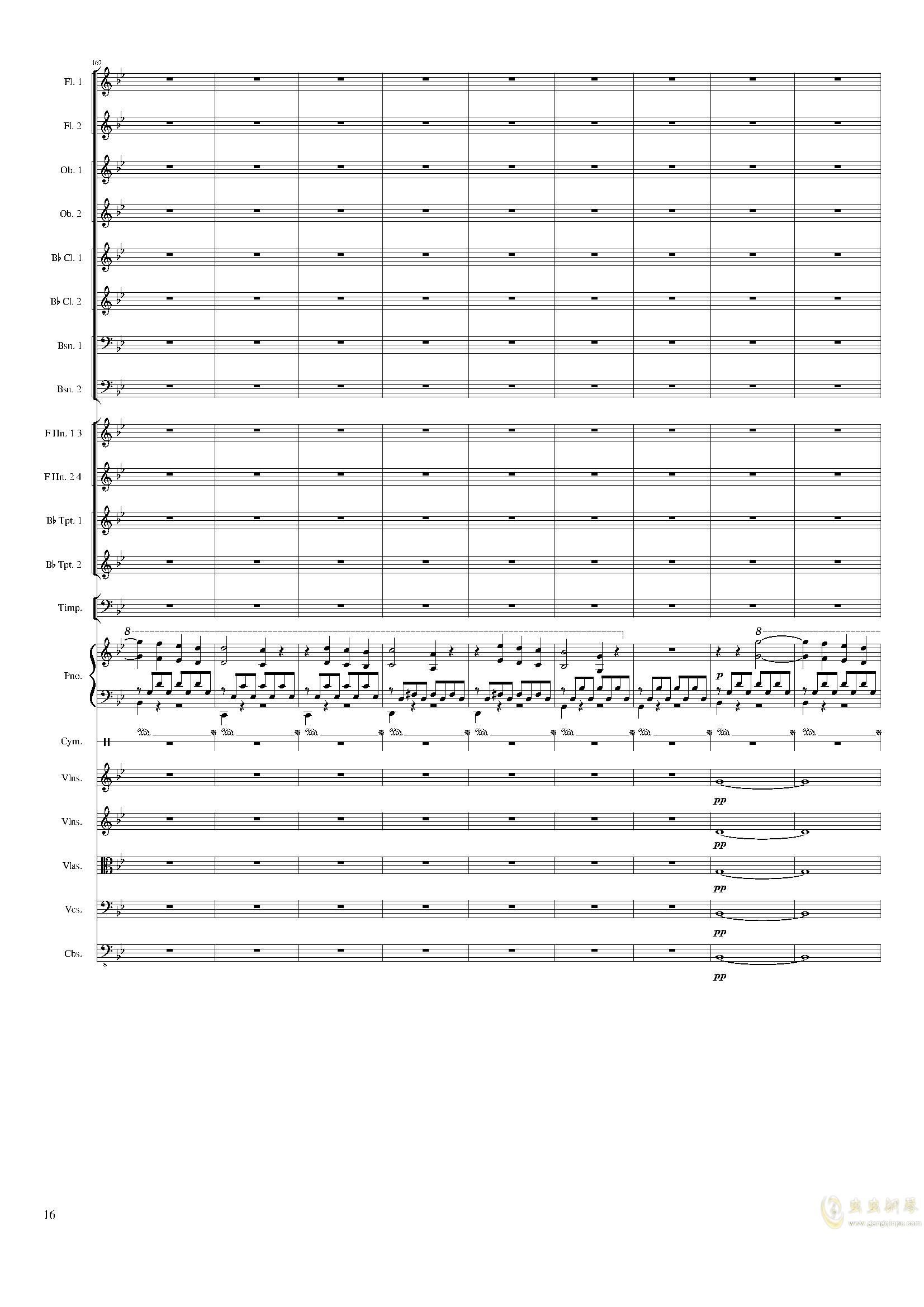 Piano Concerto No.8, Op.123 III.钢琴谱 第16页