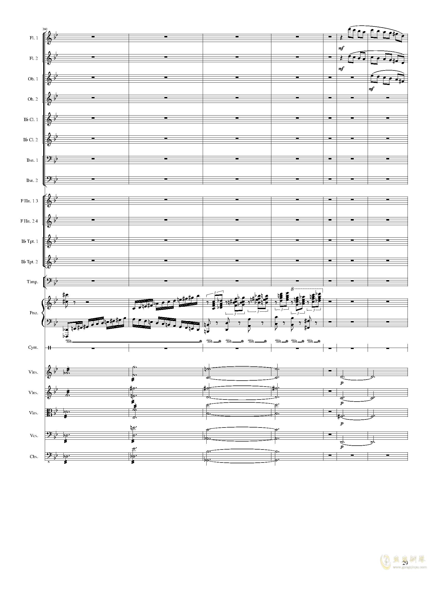 Piano Concerto No.8, Op.123 III.钢琴谱 第29页