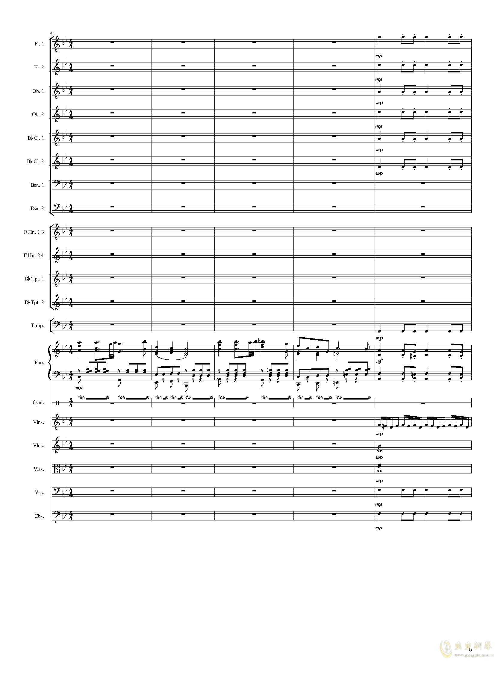 Piano Concerto No.8, Op.123 III.钢琴谱 第9页