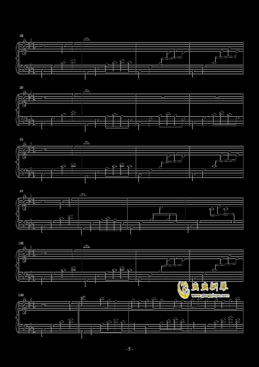 樱花雨钢琴谱 第5页