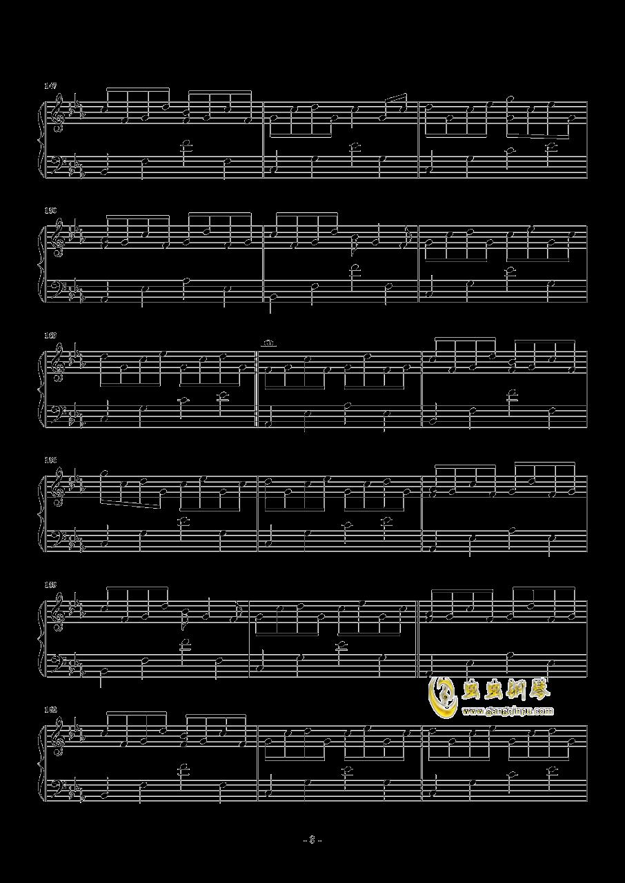 樱花雨钢琴谱 第8页