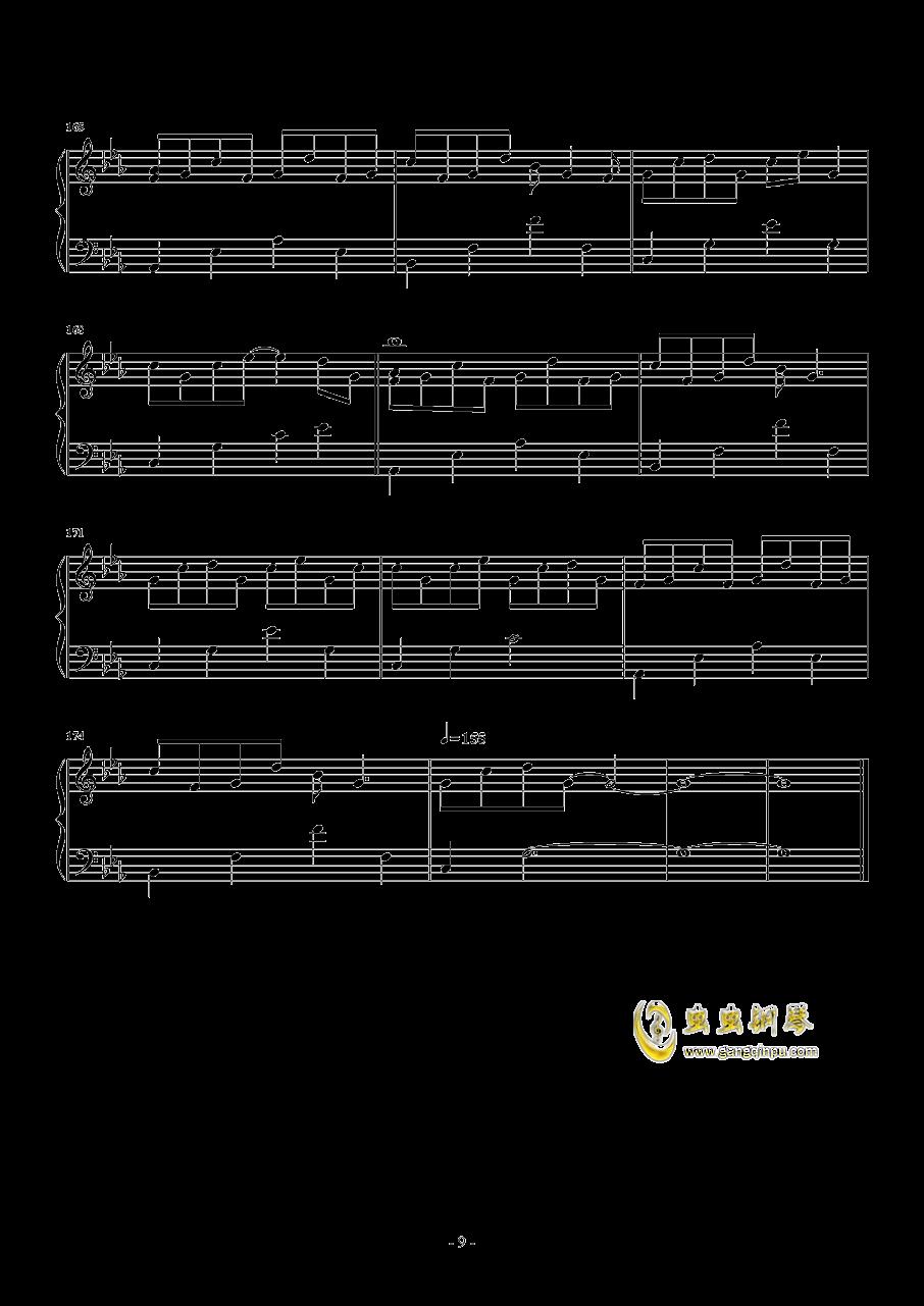 樱花雨钢琴谱 第9页
