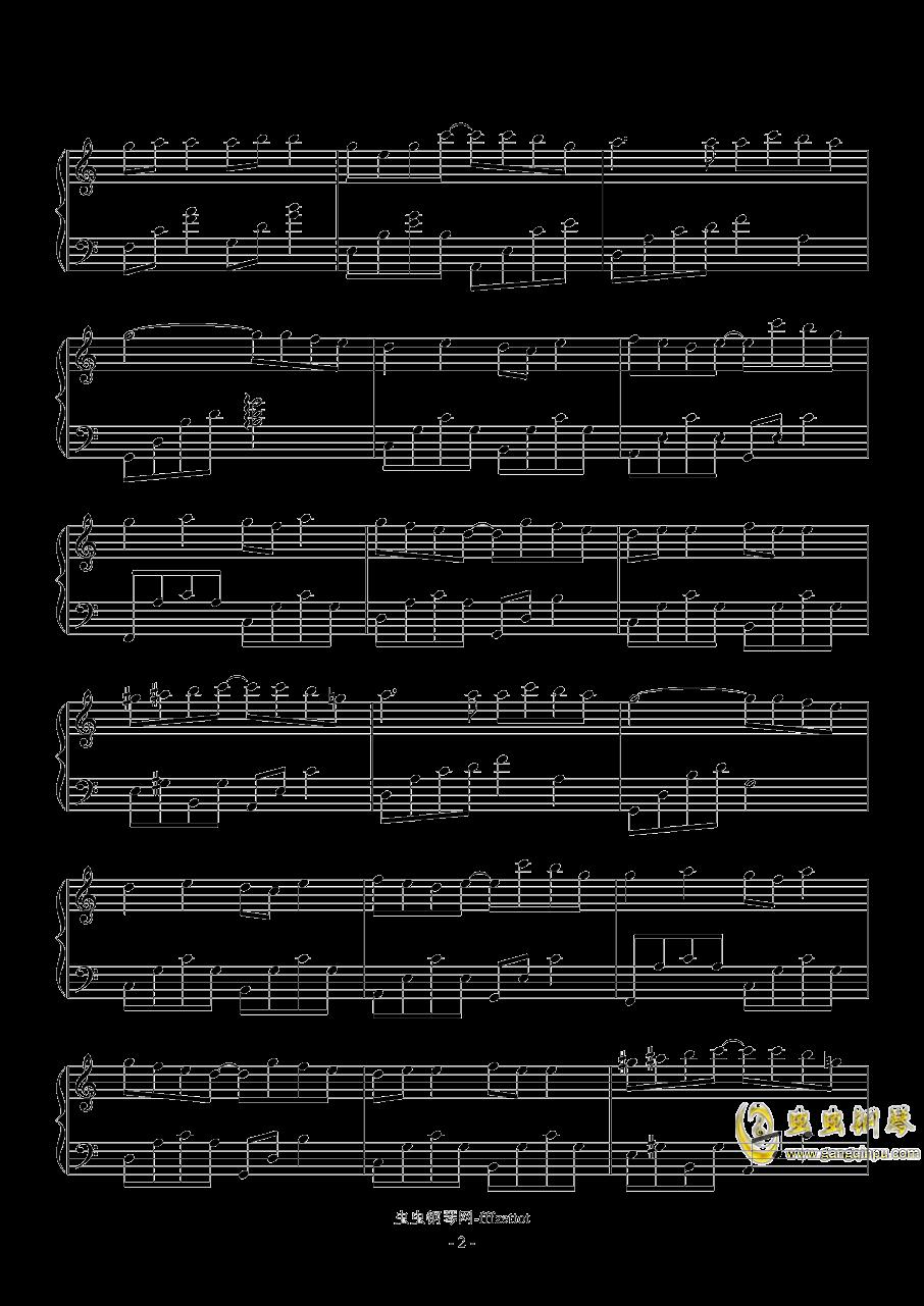 心愿便利贴钢琴谱 第2页