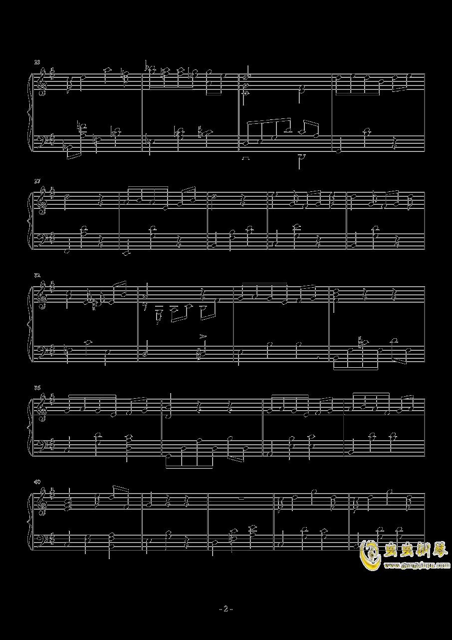 消逝的回忆钢琴谱 第2页
