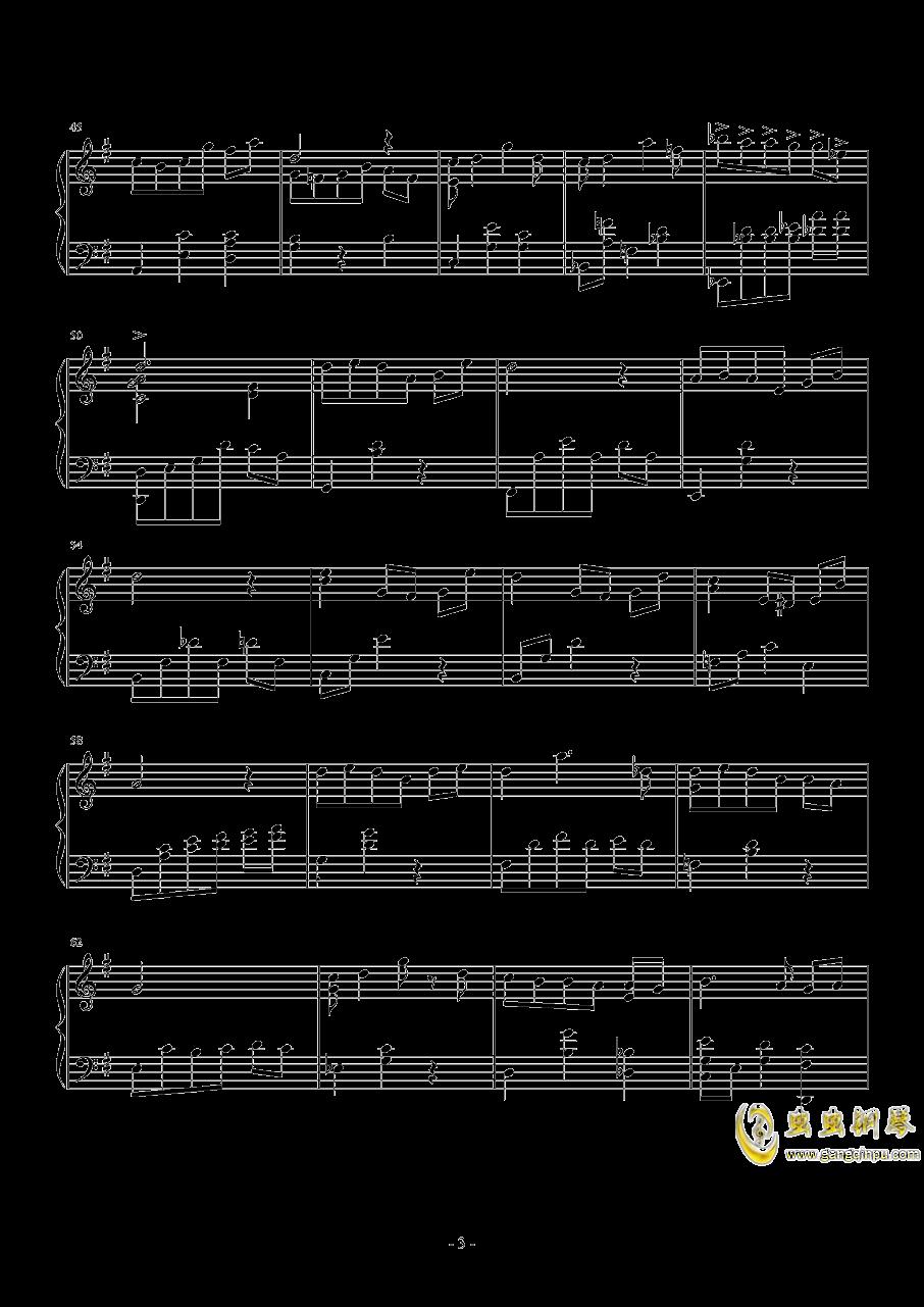 消逝的回忆钢琴谱 第3页