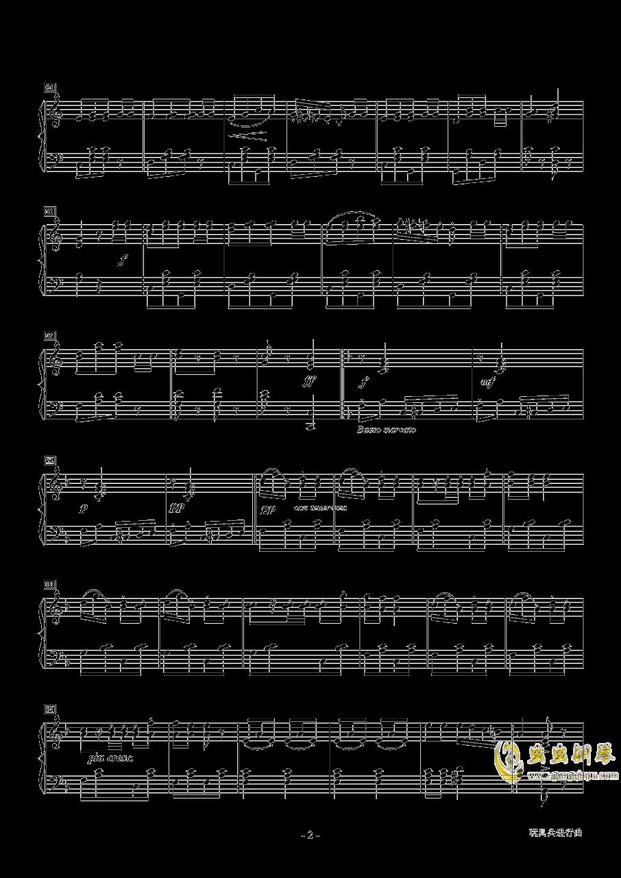 玩具兵进行曲钢琴谱 第2页