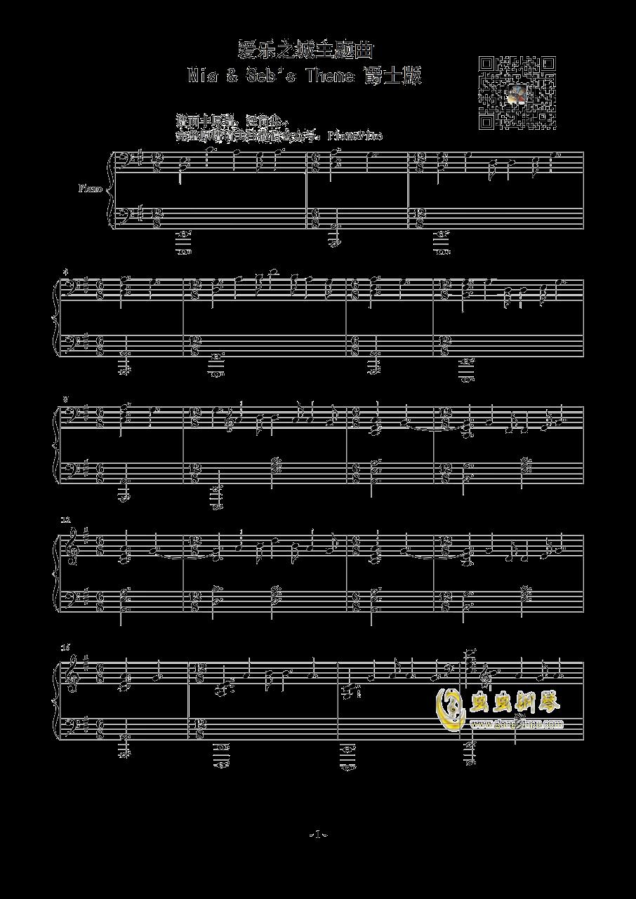 Clone one step1钢琴谱 第1页