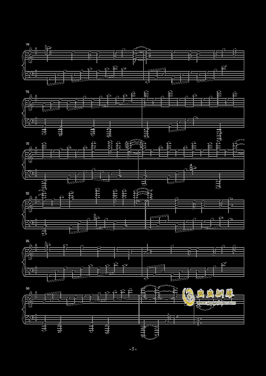 Clone one step1钢琴谱 第5页