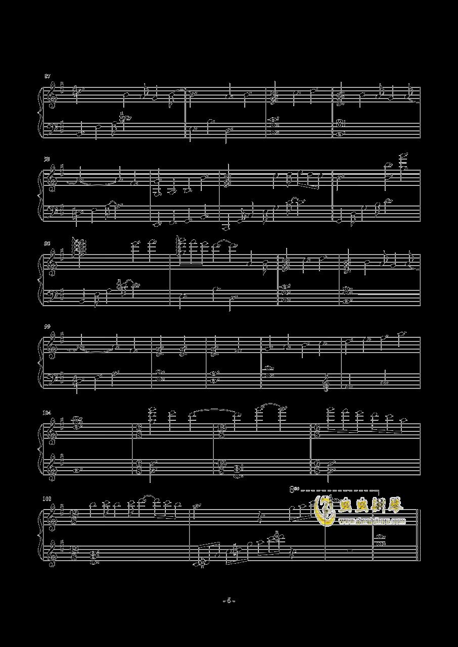 Clone one step1钢琴谱 第6页