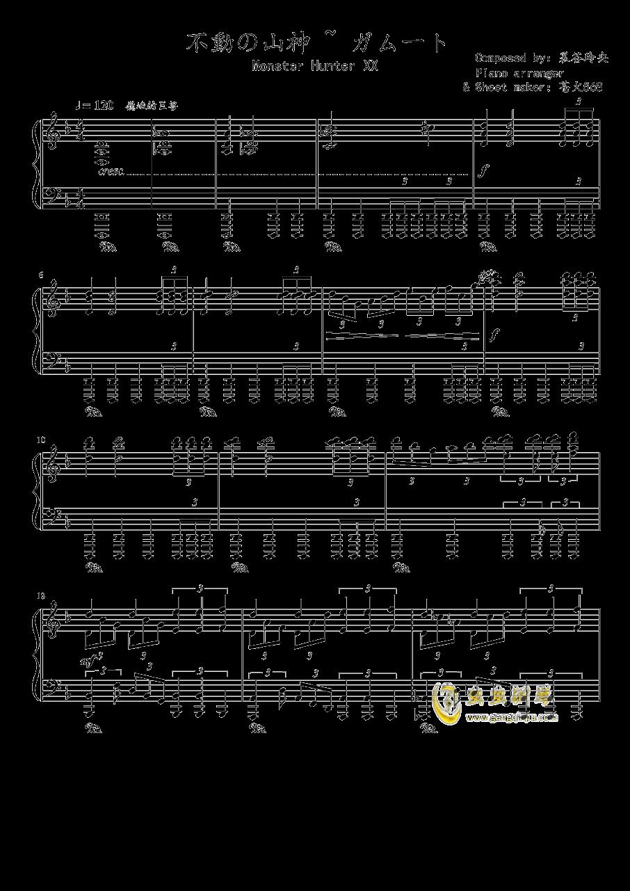 不�婴紊缴� ~ ガム�`钢琴谱 第1页