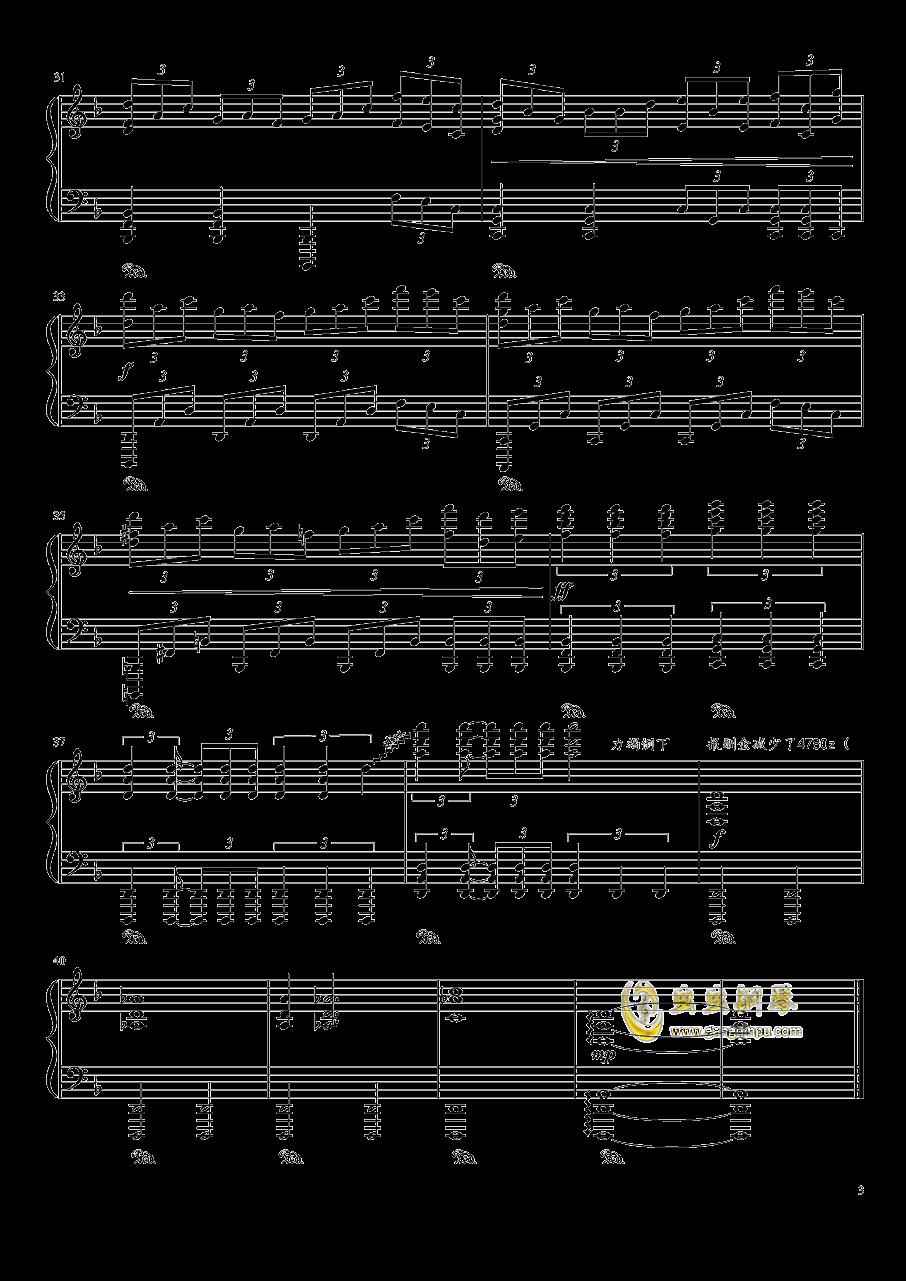 不�婴紊缴� ~ ガム�`钢琴谱 第3页