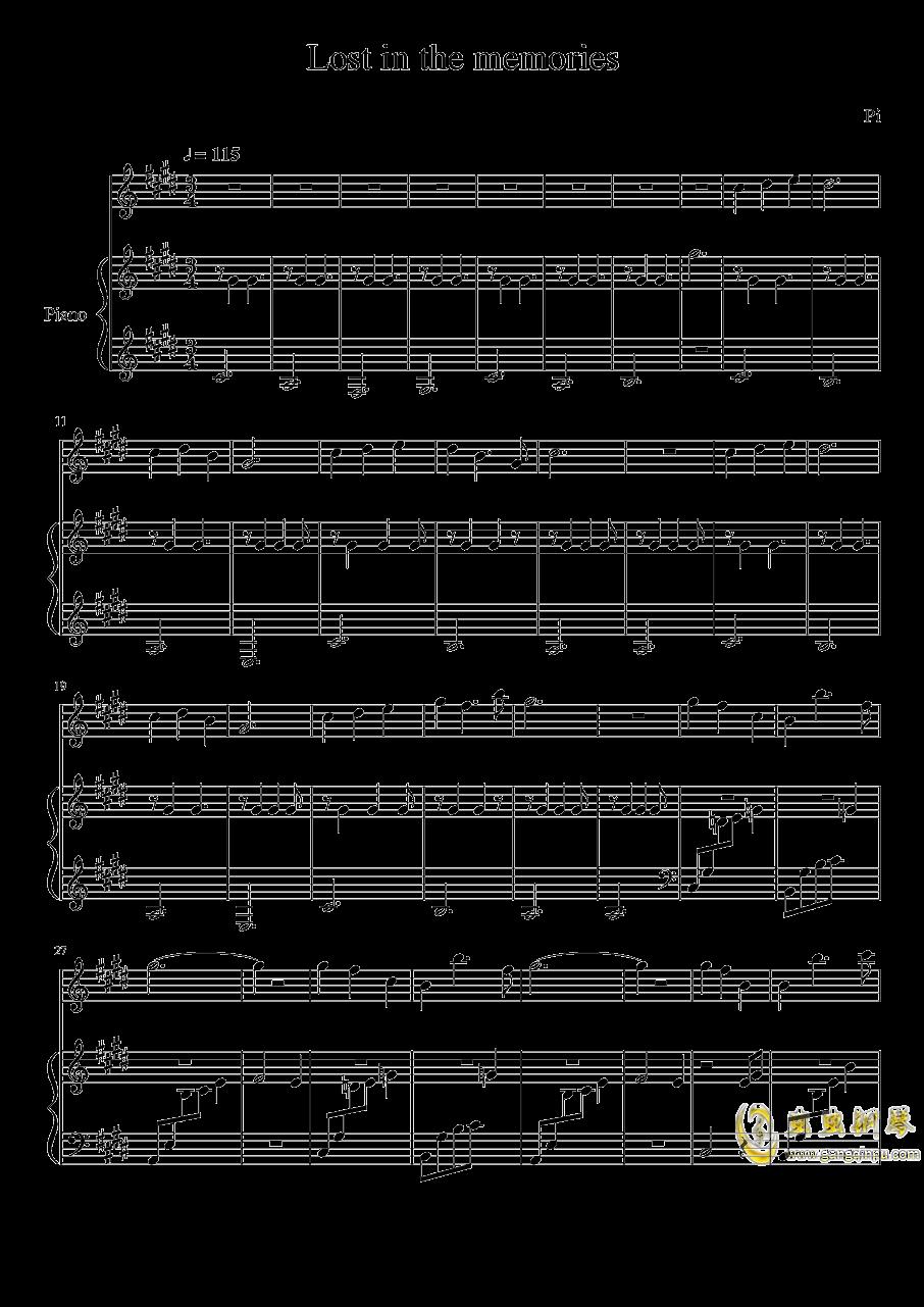 忆未完钢琴谱 第1页