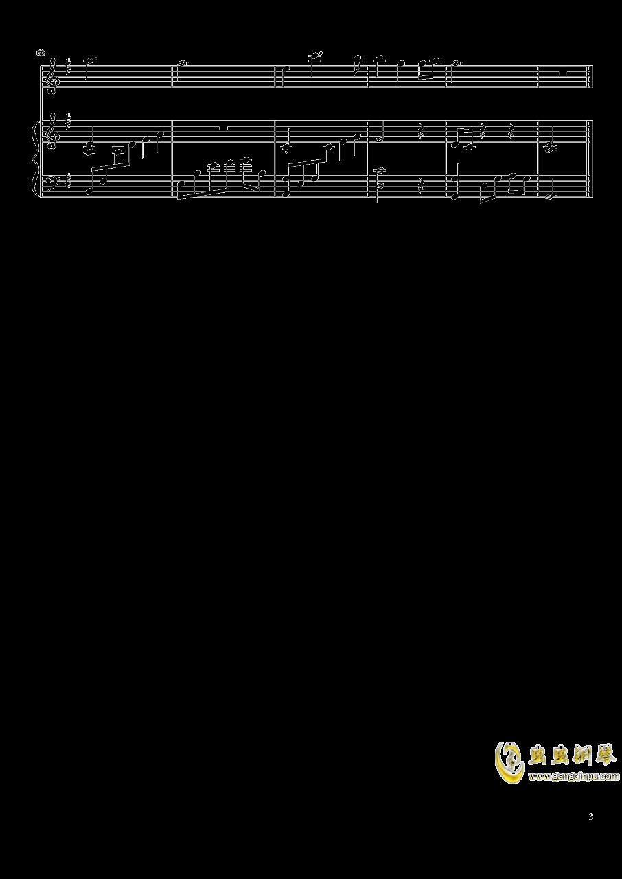 忆未完钢琴谱 第3页