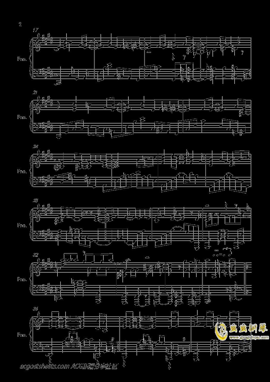 辉夜大小姐想让我告白钢琴谱 第2页
