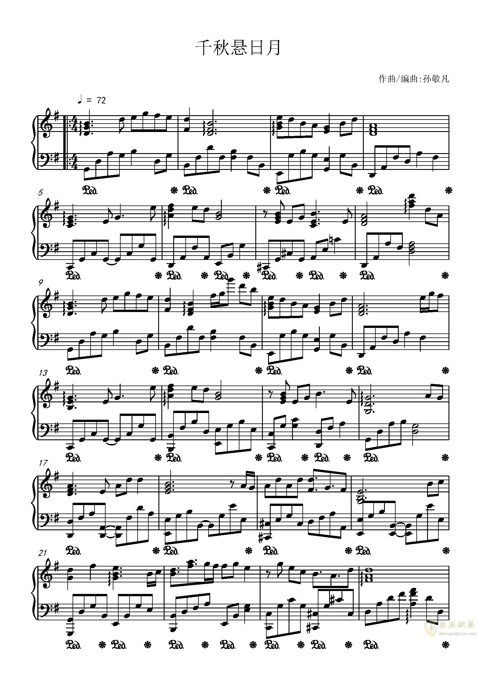 千秋悬日月钢琴谱 第1页
