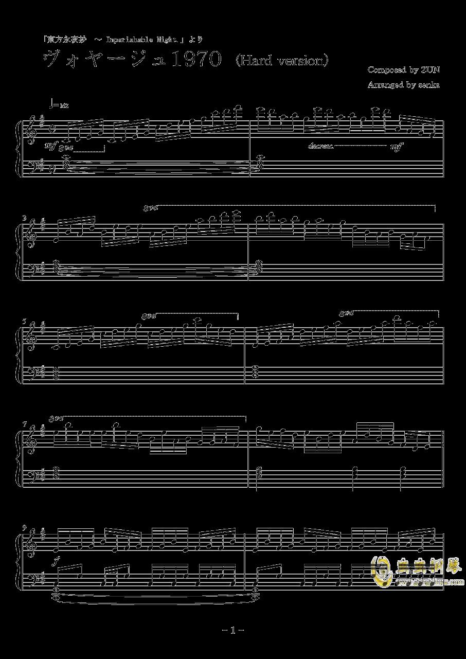 Voyage 1970钢琴谱 第1页