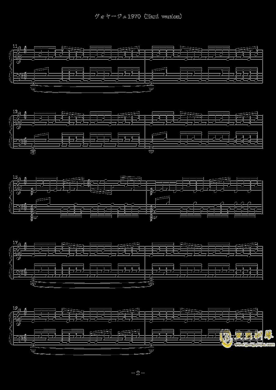 Voyage 1970钢琴谱 第2页