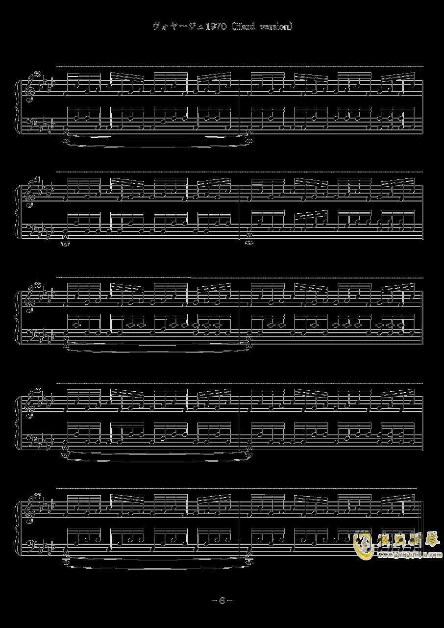 Voyage 1970钢琴谱 第6页