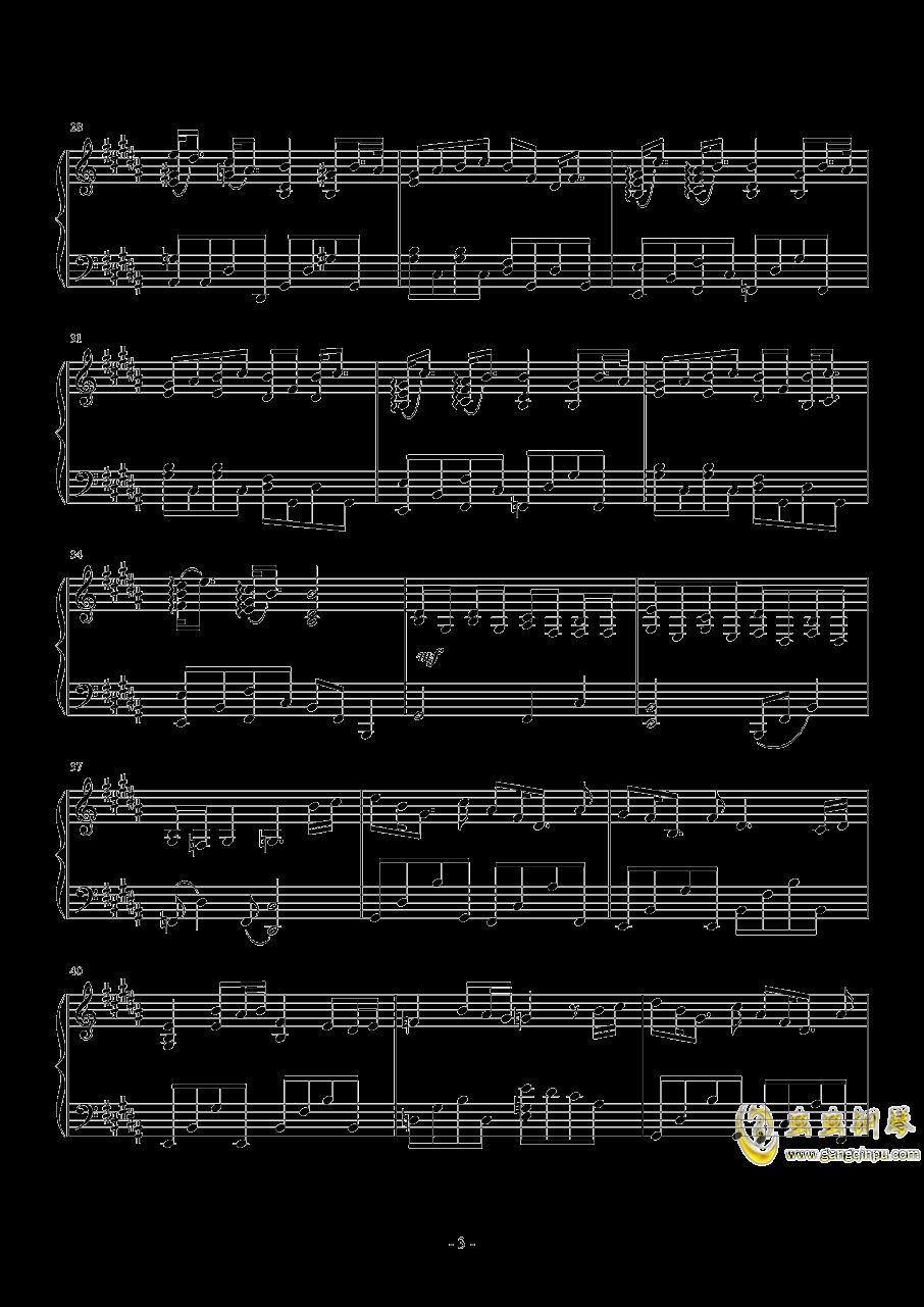 Lemon钢琴谱 第3页
