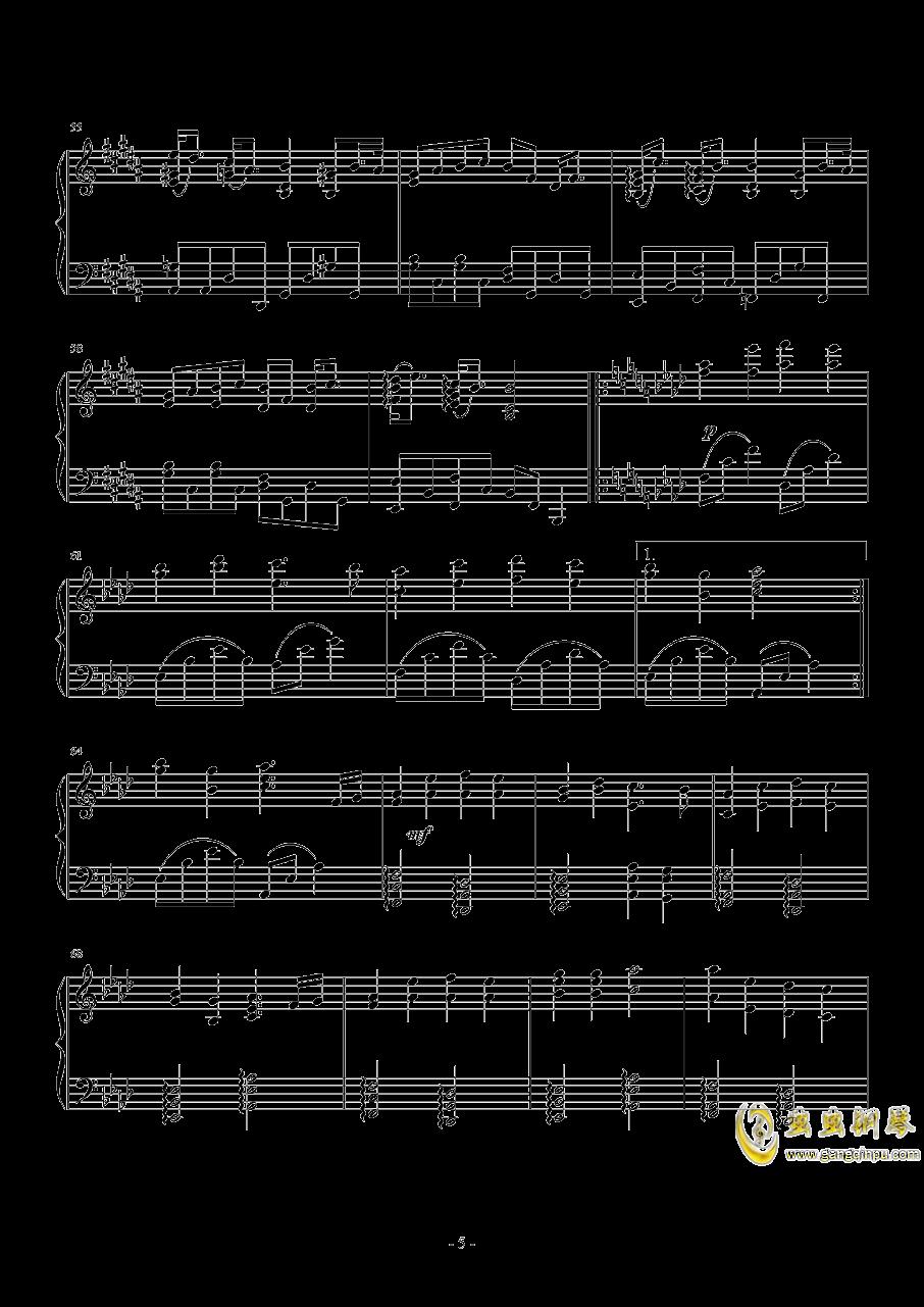 Lemon钢琴谱 第5页