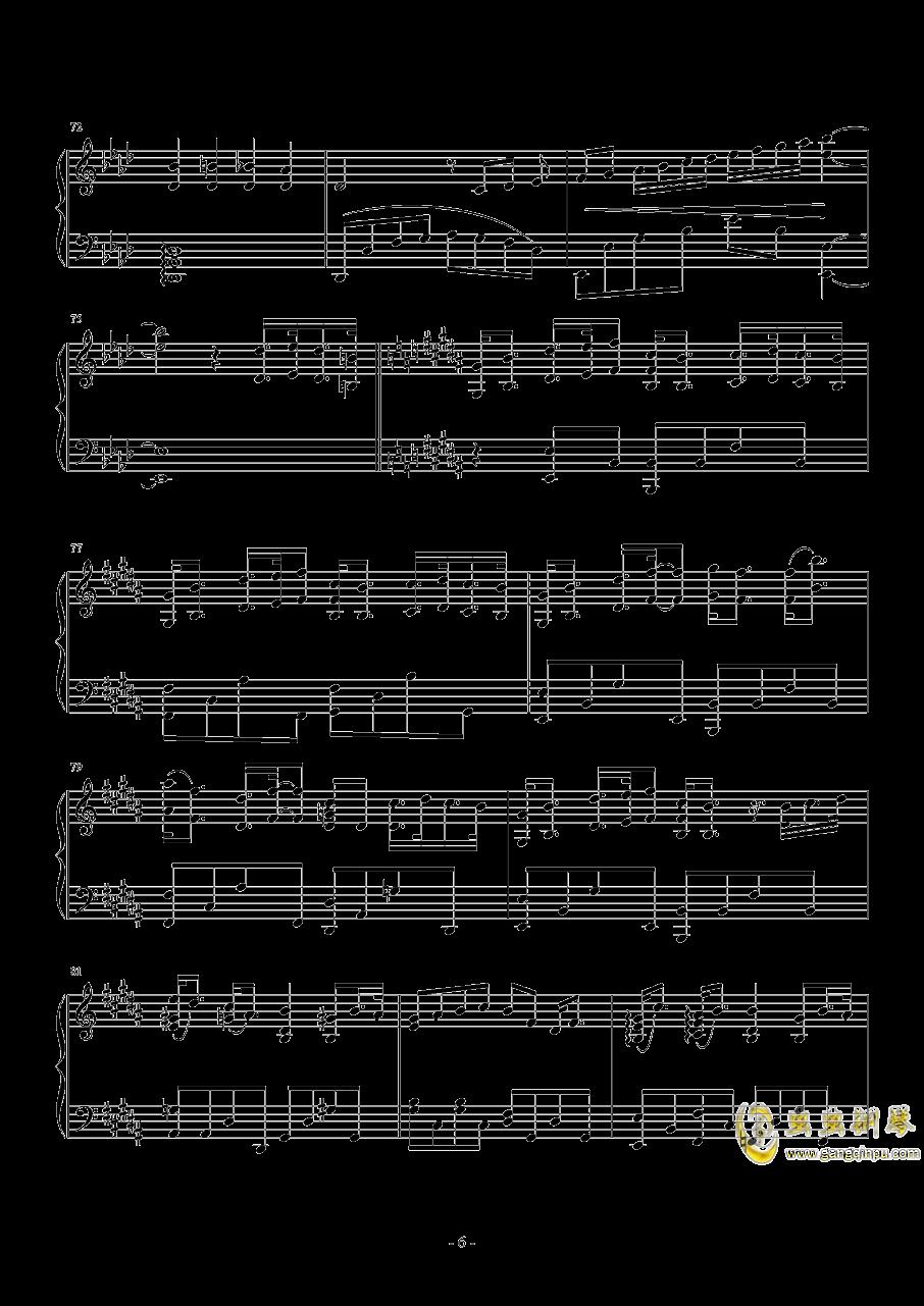 Lemon钢琴谱 第6页