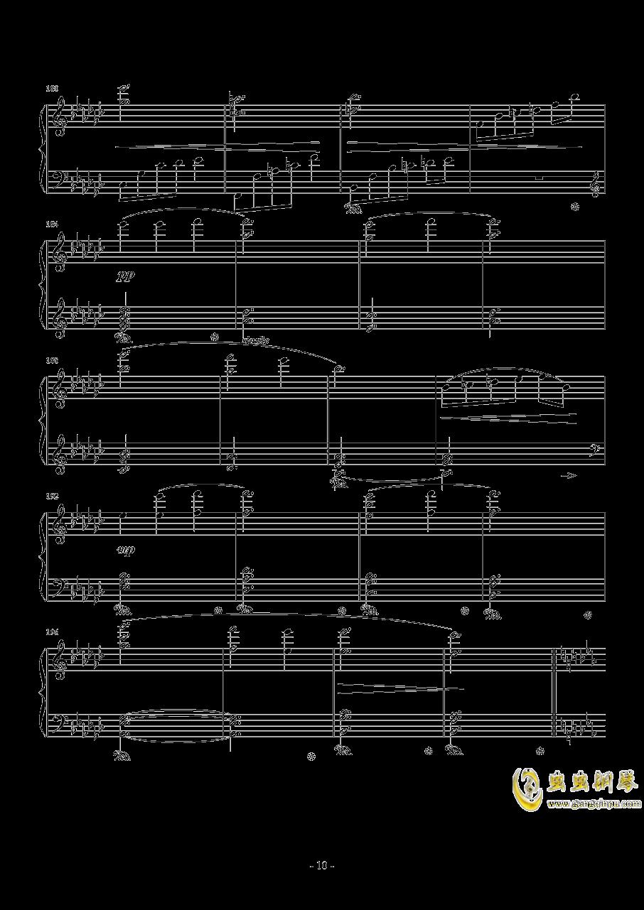 広橋真紀子-風の谷のナウシカ(李小熊改编)钢琴谱 第10页