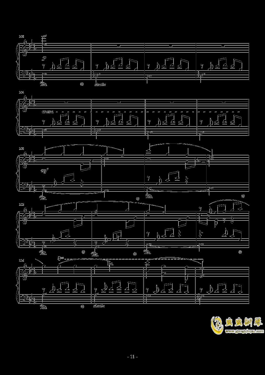広橋真紀子-風の谷のナウシカ(李小熊改编)钢琴谱 第11页