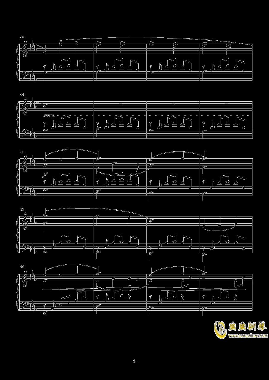 広橋真紀子-風の谷のナウシカ(李小熊改编)钢琴谱 第3页