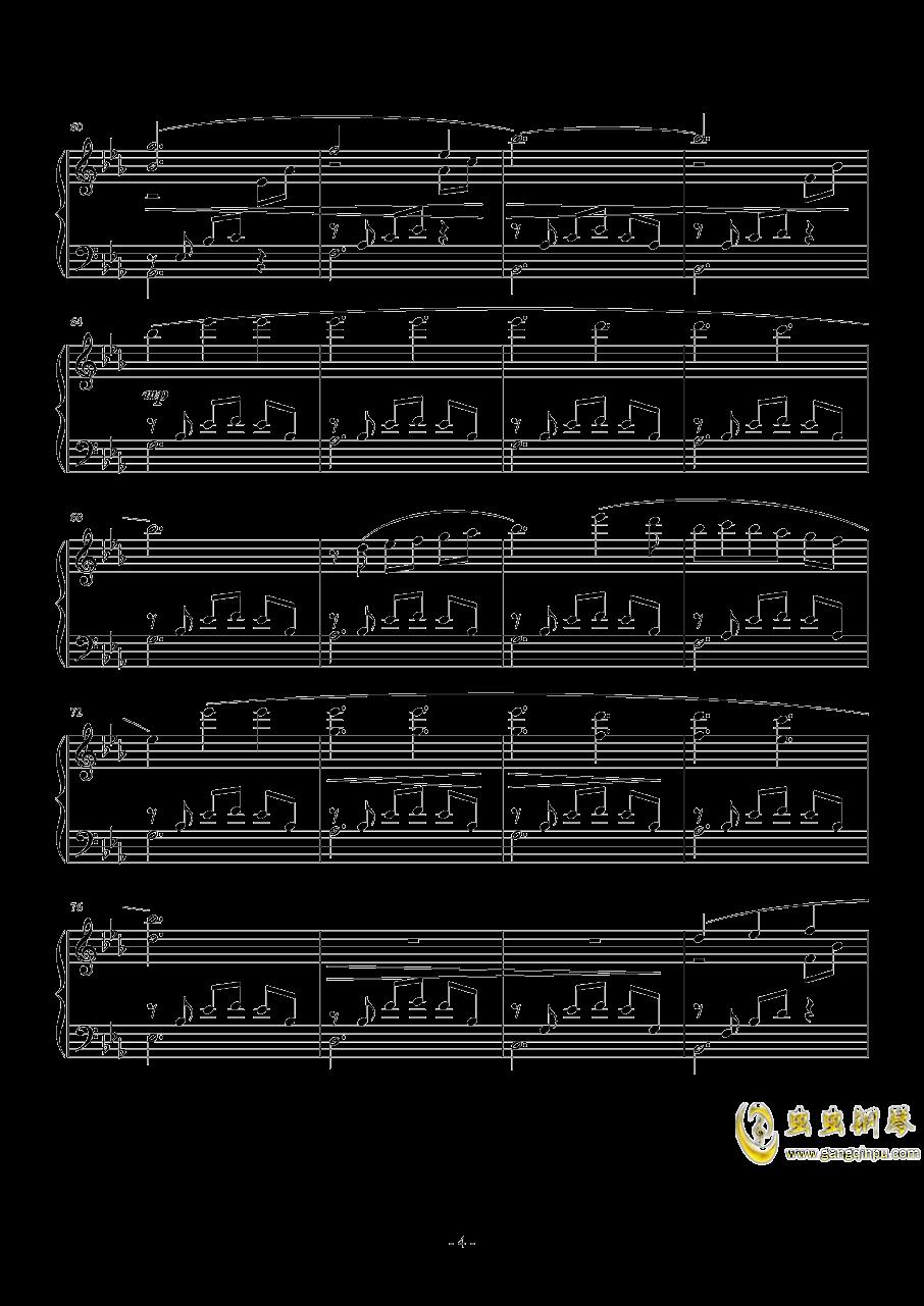 広橋真紀子-風の谷のナウシカ(李小熊改编)钢琴谱 第4页