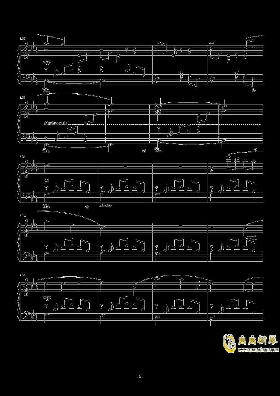 広橋真紀子-風の谷のナウシカ(李小熊改编)钢琴谱 第6页