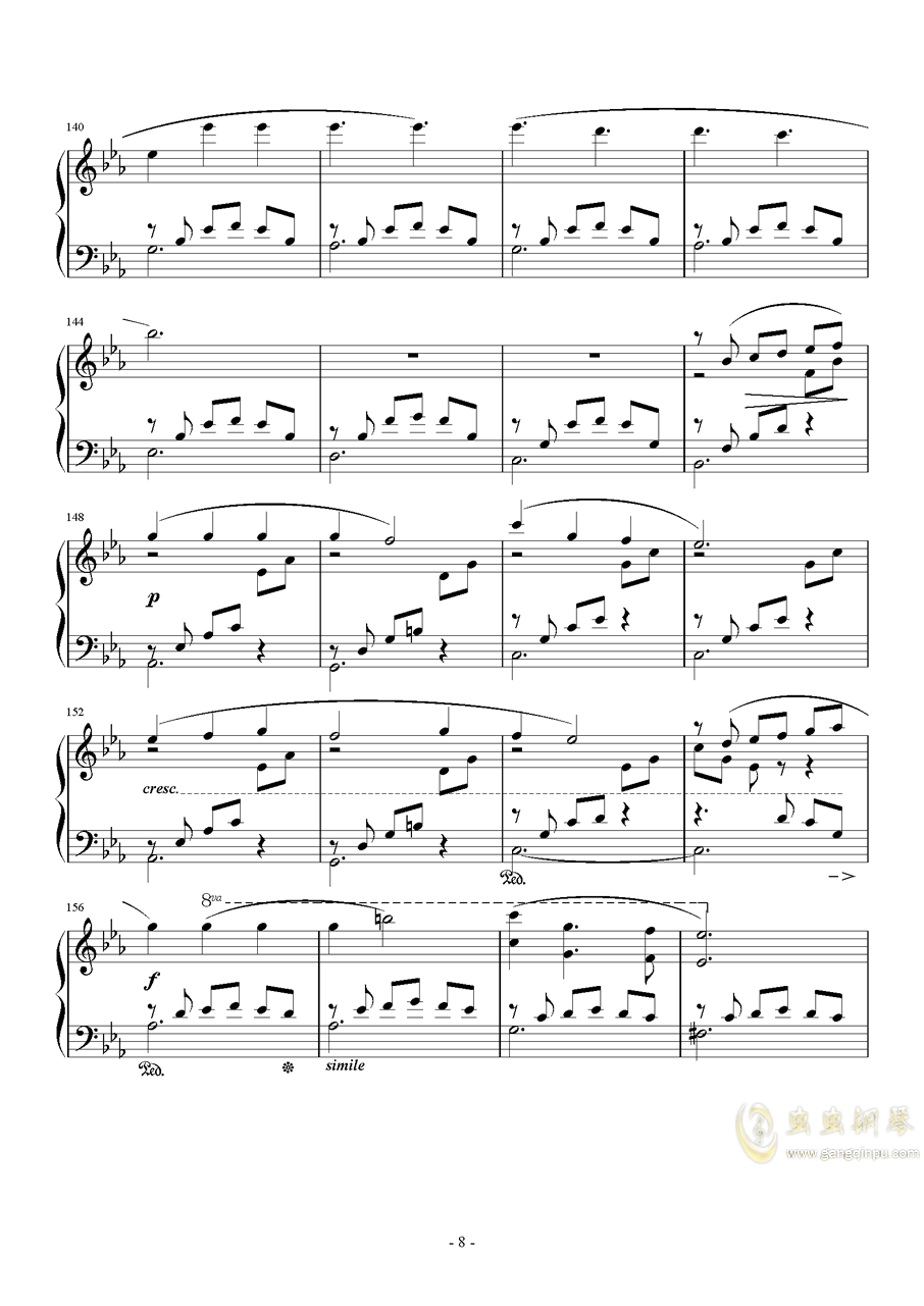 広橋真紀子-風の谷のナウシカ(李小熊改编)钢琴谱 第8页
