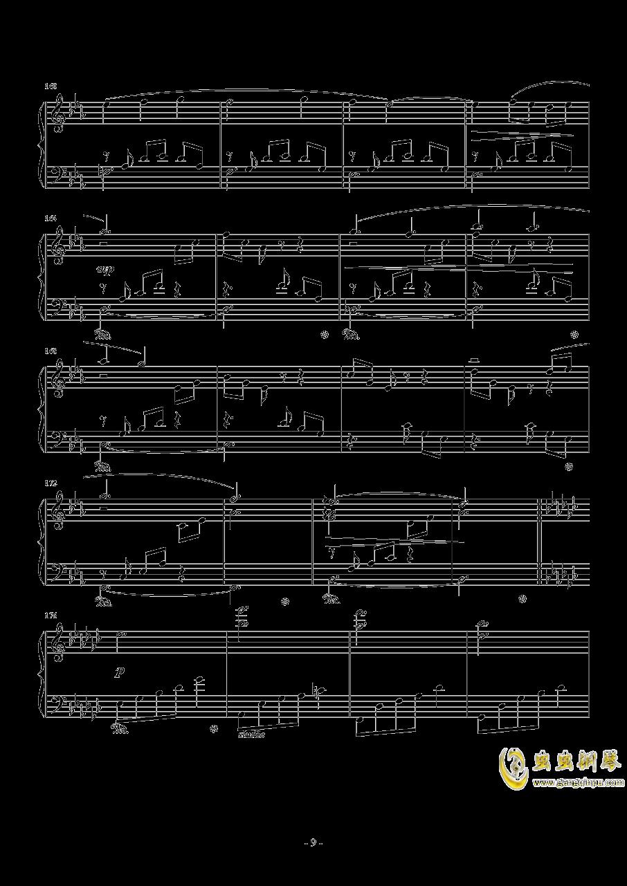 広橋真紀子-風の谷のナウシカ(李小熊改编)钢琴谱 第9页