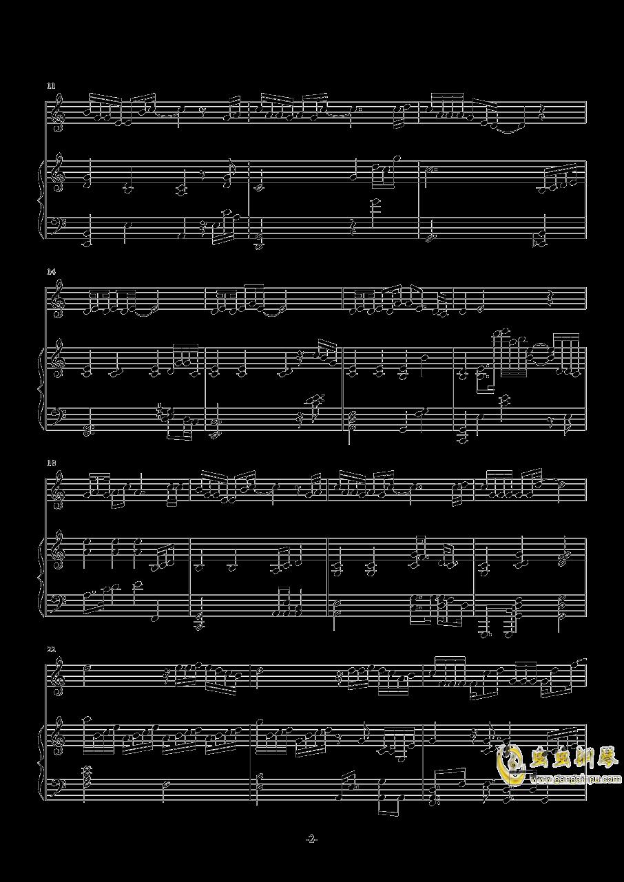 灵魂相认钢琴谱 第2页
