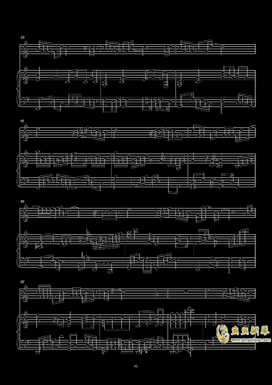 灵魂相认钢琴谱 第4页